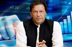 قوم فکر نہ کرے پاکستان کا مستقبل روشن ہے، ای گورننس کا بہترین نظام لا ..