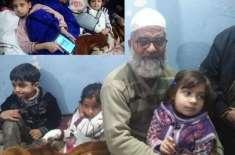 ساہیوال کے پر درد واقعے نے ننھی زینب کے والد کو بھی غمزدہ کر دیا