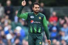 Fahim Ashraf gets rid of fitness problems All-rounders will be available for the final of the Prime Minister's Trophy