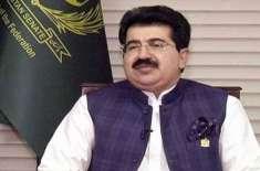 پاکستان سینیٹ ،سعودی شوریٰ کونسل کے درمیان ادارہ جاتی تعاون کو مستحکم ..