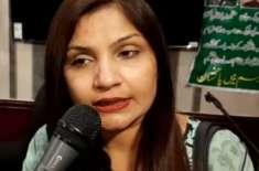 جرمنی کے شہر روسلز ہائم میں ہم ہیں پاکستان کے ادبی فورم قلم کرافٹ کے ..