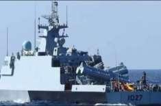 پاک بحریہ کے جہازوں نے بین الاقوامی/ بحری دفاعی نمائش میں شرکت ،باہمی ..