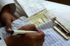 کراچی میں انٹرمیڈیٹ امتحانات مذاق بن گئے، مسلسل پانچواں پرچہ آٹ