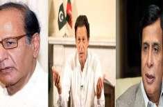 مسلم لیگ(ق) اور تحریک انصاف کے درمیان کشیدگی برقرار