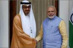 مودی اعلیٰ اماراتی اعزاز کا حقدار نہیں،برطانوی رکن پارلیمنٹ کا ولی ..