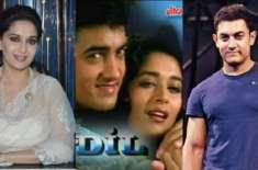 عامر اور مادھوری کی سپرہٹ فلم ''دل'' کا سیکوئل بنانے کی تیاری