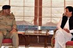 وزیراعظم نے نیشنل سکیورٹی ایڈوائزر کا عہدہ ختم کردیا