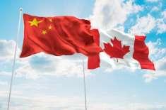 چین نے منشیات اسمگلنگ پر کینیڈین شہری کو سزائے موت سنا دی