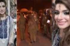لاہور میں 3 روز بعد دلہن بننے والی لڑکی کو قتل کر دیا گیا