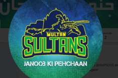 multan sultans fans wrote song for their team