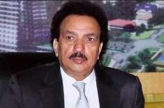 سینیٹر رحمان ملک کی زیر صدارت سینیٹ کی قائمہ کمیٹی برائے داخلہ کا اجلاس