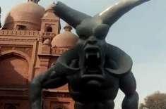 عجائب گھر میں عجیب الخلقت مجسمہ نصب کرنے کے خلاف درخواست پر پنجاب حکومت ..