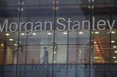 مورگن بینک پر ہیرا پھیری کے الزامات، 20 ملین یورو جرمانہ عائد