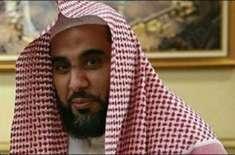 امام کعبہ نے سابق وزیراعظم نواز شریف سے ملاقات سے انکار کر دیا