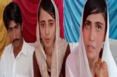 سندھ سے لاپتہ دو ہندو بہنوں کی عدالت میں تحفظ کی درخواست، ایک شخص گرفتار