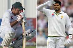 The PCB announced the names of the Test and T20 captains