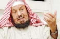 سعودی عالم نے قبر کُشائی کے معاملے کے حوالے سے اہم فتویٰ دے دیا