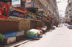 وزیراعلیٰ سندھ کی اداروں کو لاک ڈاؤن مزید سخت کرنے کی ہدایت