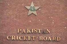 بنگلہ دیش انڈر16 کرکٹ ٹیم کا دورہ پاکستان