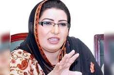 پی ڈی ایم کچھ بھی کر لی تحریک انصاف کی حکومت آئینی مدت پوری کرے گی: ..