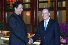 چینی نائب صدر پاکستان پہنچ گئے