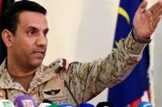 حوثیوں کی جانب سے سعودی عرب کو ایک بار پھر حملہ بنانے کی کوشش ناکام ..