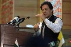 وزیراعظم عمران خان نے اوور سیز پاکستانیوں کو بڑی خبر سُنا دی