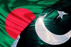 پاکستان اور بنگلہ دیش کے مابین سفارتی تعلقات مزید کشیدہ ،بنگلہ دیش ..