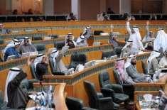 کویت کی پارلیمنٹ میں تلخ کلامی اور ہاتھا پائی کی نوبت آ گئی