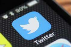 سی سی پی او لاہور کا ٹویٹر پر آفیشل اکائونٹ کھول دیا گیا'ترجمان