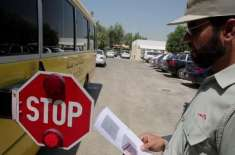 ابو ظہبی: سکول بس کے سٹاپ سائن کی خلاف ورزی پربھاری جرمانہ ہو گا