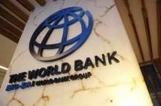 ورلڈ بنک پاکستان کو تعلیم کے شعبے میں کورونا رسپانس، ریکوری پروگرام ..