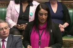 برطانوی رکن پارلیمنٹ نے مقبوضہ کشمیر میں بھارت کی جانب سے ڈھائے جانے ..