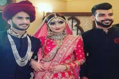 shadab will get married 4 times: samia arzoo