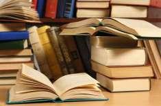 سرکاری سکولوں کیلئے درسی کتب چین سے چھپوانے کا فیصلہ