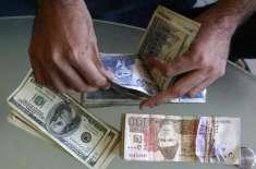 امریکی ڈالر سمیت بیشتر کرنسیوں کے مقابلے میں پاکستانی روپے کی قدر میں ..
