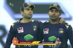 Quetta won by 43 runs