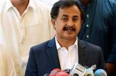 کراچی، سندھ حکومت اور واٹر بورڈ کی نااہلی کھل کر سامنے آچکے ہے، حلیم ..
