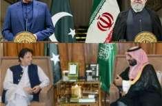 جنگ کے خطرات چھٹتے نظر آ رہے ہیں: وزیر خارجہ