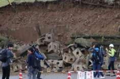 جاپان میں زلزلہ اور سونامی آنے سے کم از کم 16 افراد زخمی