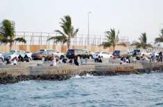 سعودی عرب میں نیا قانون نافذ، عوامی مقامات پر غیر اخلاقی حرکات پر جرمانہ ..