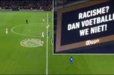 فٹ بال میچ کے دوران کھلاڑیوں کا انوکھا احتجاج، ویڈیو وائرل
