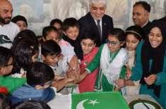 جدہ میں پاکستانی قونصلیٹ اور پاکستانی کمیونٹی نے یوم پاکستان روایتی ..
