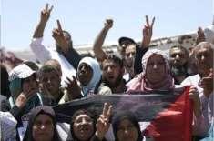 اسرائیلی حکام نے بھوک ہڑتال کرنے والے فلسطینیوں کے مطالبات مان لیے