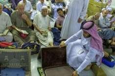 حرم شریف کی پہلی صف میں نماز کی ادائیگی کے لیے بکنگ کا کاروبار ہونے ..