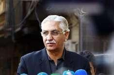 پاکستان پیپلز پارٹی الیکشن کمیشن کے ارکان کی تقرری کو مسترد کرتی ہے، ..