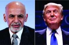 افغانستان نے امریکی صدر سے افغانستان کو صفحہ ہستی سے مٹانے کے بیان ..