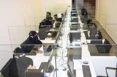 سعودی عرب میں خواتین ملازمین سے متعلق ضابطۂ اخلاق جاری