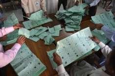 الیکشن میں دھاندلی کی بکواس اتنی پرانی کوئی ماننے کو تیار نہیں