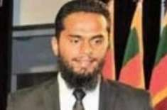 سری لنکا میں قتل عام میں ملوث ایک دہشت گرد لندن یونیورسٹی سے فارغ التحصیل ..